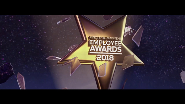 Video Entertainment Employee Awards 2018 Highlights Reel